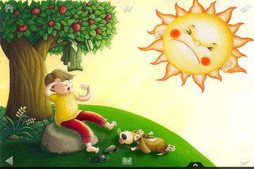 【作文大赛】太阳和风